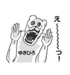 【ゆきひろ/ユキヒロ】専用名前スタンプ(個別スタンプ:34)