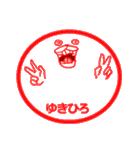 【ゆきひろ/ユキヒロ】専用名前スタンプ(個別スタンプ:36)