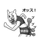 【ゆきな/ユキナ】専用名前スタンプ(個別スタンプ:05)