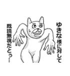 【ゆきな/ユキナ】専用名前スタンプ(個別スタンプ:06)