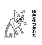 【ゆきな/ユキナ】専用名前スタンプ(個別スタンプ:08)