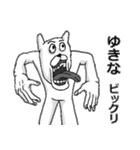 【ゆきな/ユキナ】専用名前スタンプ(個別スタンプ:10)