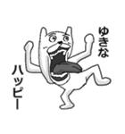 【ゆきな/ユキナ】専用名前スタンプ(個別スタンプ:14)