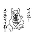 【ゆきな/ユキナ】専用名前スタンプ(個別スタンプ:19)