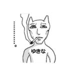 【ゆきな/ユキナ】専用名前スタンプ(個別スタンプ:24)