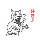 【ゆきな/ユキナ】専用名前スタンプ(個別スタンプ:26)
