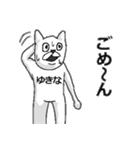 【ゆきな/ユキナ】専用名前スタンプ(個別スタンプ:29)