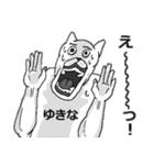 【ゆきな/ユキナ】専用名前スタンプ(個別スタンプ:34)