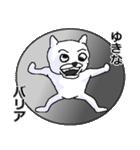 【ゆきな/ユキナ】専用名前スタンプ(個別スタンプ:38)