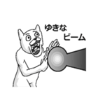【ゆきな/ユキナ】専用名前スタンプ(個別スタンプ:39)