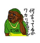 【てつお/テツオ】専用名前スタンプだYO!(個別スタンプ:03)