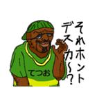 【てつお/テツオ】専用名前スタンプだYO!(個別スタンプ:05)