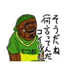 【てつお/テツオ】専用名前スタンプだYO!(個別スタンプ:06)