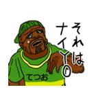 【てつお/テツオ】専用名前スタンプだYO!(個別スタンプ:10)