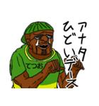 【てつお/テツオ】専用名前スタンプだYO!(個別スタンプ:13)