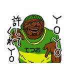 【てつお/テツオ】専用名前スタンプだYO!(個別スタンプ:14)