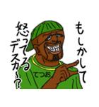 【てつお/テツオ】専用名前スタンプだYO!(個別スタンプ:15)