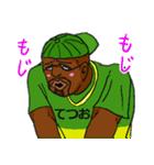 【てつお/テツオ】専用名前スタンプだYO!(個別スタンプ:18)