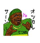 【てつお/テツオ】専用名前スタンプだYO!(個別スタンプ:19)