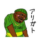 【てつお/テツオ】専用名前スタンプだYO!(個別スタンプ:20)