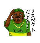 【てつお/テツオ】専用名前スタンプだYO!(個別スタンプ:21)