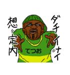 【てつお/テツオ】専用名前スタンプだYO!(個別スタンプ:22)