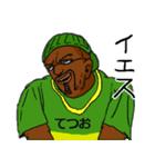 【てつお/テツオ】専用名前スタンプだYO!(個別スタンプ:23)