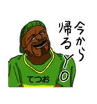 【てつお/テツオ】専用名前スタンプだYO!(個別スタンプ:24)