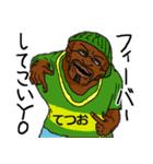 【てつお/テツオ】専用名前スタンプだYO!(個別スタンプ:26)
