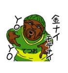 【てつお/テツオ】専用名前スタンプだYO!(個別スタンプ:27)