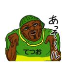 【てつお/テツオ】専用名前スタンプだYO!(個別スタンプ:28)