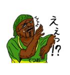 【てつお/テツオ】専用名前スタンプだYO!(個別スタンプ:29)