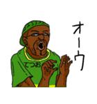 【てつお/テツオ】専用名前スタンプだYO!(個別スタンプ:33)