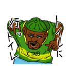 【てつお/テツオ】専用名前スタンプだYO!(個別スタンプ:38)