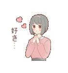 恋する女子たち(個別スタンプ:02)