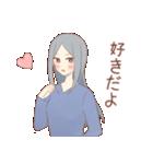 恋する女子たち(個別スタンプ:04)