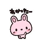 うさミとぴよコの日常スタンプ(個別スタンプ:01)