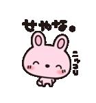 うさミとぴよコの日常スタンプ(個別スタンプ:02)