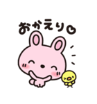 うさミとぴよコの日常スタンプ(個別スタンプ:04)