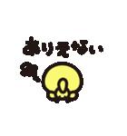 うさミとぴよコの日常スタンプ(個別スタンプ:38)
