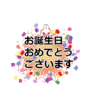 なんでも祝えるうさぎ大福(おめでとう編)(個別スタンプ:05)