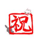 なんでも祝えるうさぎ大福(おめでとう編)(個別スタンプ:22)