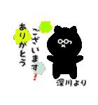 深川用 クロネコくろたん(個別スタンプ:01)