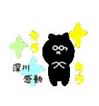 深川用 クロネコくろたん(個別スタンプ:03)