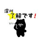 深川用 クロネコくろたん(個別スタンプ:05)