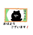 深川用 クロネコくろたん(個別スタンプ:08)