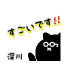 深川用 クロネコくろたん(個別スタンプ:10)