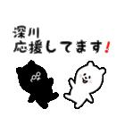 深川用 クロネコくろたん(個別スタンプ:13)