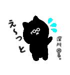 深川用 クロネコくろたん(個別スタンプ:31)