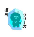 深川用 クロネコくろたん(個別スタンプ:37)